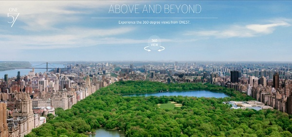 One57 will have 360 degree views over Central Park