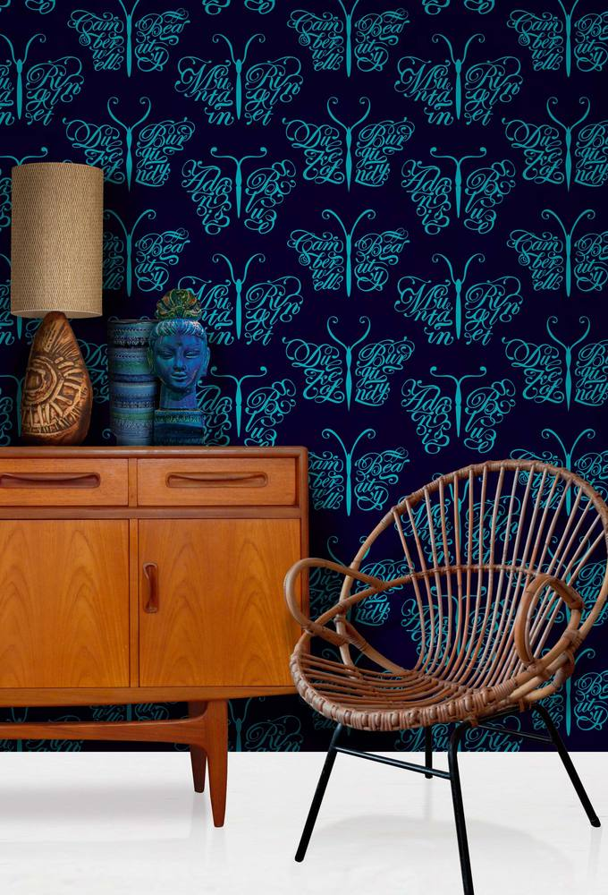 Mini Moderns Camberwell Beauty Wallpaper - Midnight